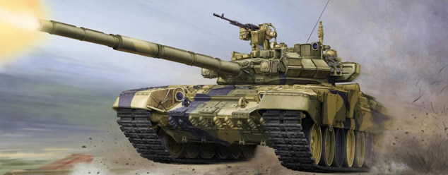 Звуки танка