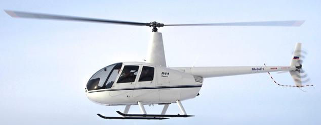 Звуки вертолета