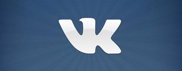 Звук сообщения ВКонтакте