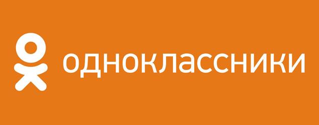 Звук сообщения в Одноклассниках