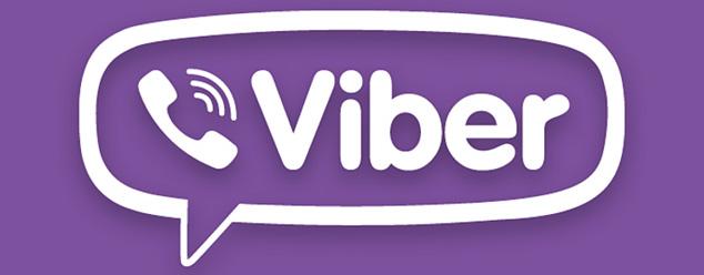 Звук вайбера (viber)