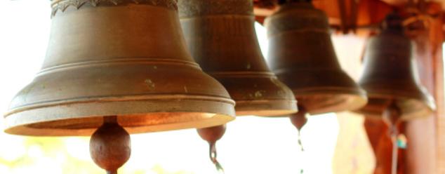 Звон колокола