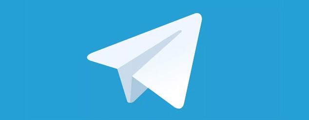 Звук Telegram