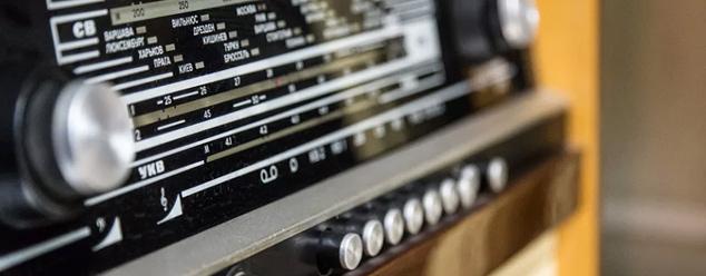 Звуки радио