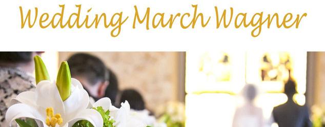 Свадебный марш Вагнера
