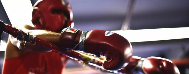 Звуки бокса