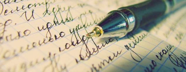 Звуки ручки