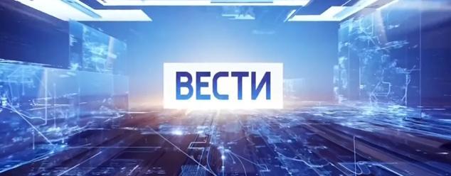 Заставки программы Вести